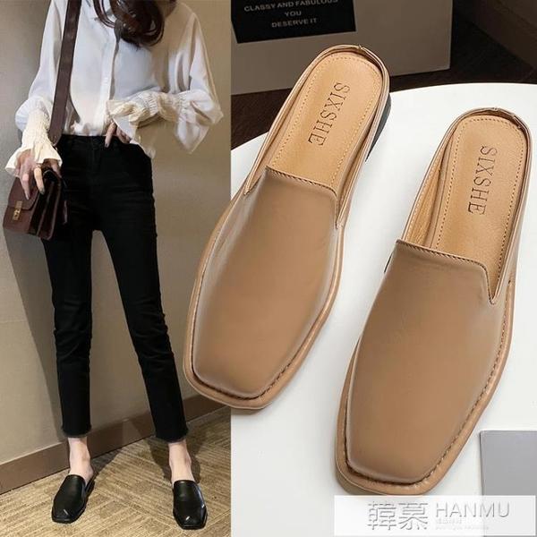 拖鞋女外穿2021新款百搭平底包頭時尚半拖穆勒鞋網紅涼拖懶人女鞋 夏季新品