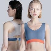 運動背心 運動內衣女無鋼圈防震跑步無痕文胸健身瑜伽背心式小胸罩