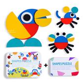 鐵盒幾何動物益智形狀拼板組 玩具 拼圖 益智玩具 形狀學習