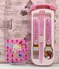 【震撼精品百貨】U-Sa-Ha-Na_花小兔 ~三麗鷗花兔子攜帶型餐具組#03457