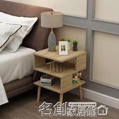 床頭櫃 北歐簡約現代組裝臥室迷你床頭櫃簡易床邊櫃小茶幾40寬實木高腳款 名創家居館DF