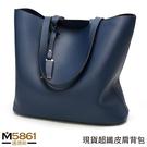 【女包】托特包 超纖皮 附可拆內搭包 簡約大容量 肩背手提/藍