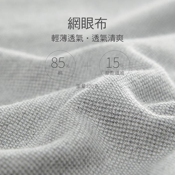 【晶輝團體制服】P2205*短袖素面領子配色袖口頂級短袖POLO衫/可訂做加LOGO/一件也可以買