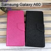 金絲皮套 Samsung Galaxy A60 (6.3吋) 多夾層 抗污