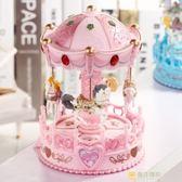 發光創意旋轉木馬音樂盒八音盒女生兒童生日快樂禮物件音月盒