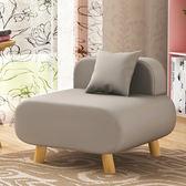 懶人單人沙發客廳免安裝沙發椅創意單人小沙發臥室靠背坐墊榻榻米xw 全館免運