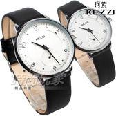 KEZZI珂紫 情人對錶 簡約流行錶 小秒盤造型 防水手錶 對錶 皮革錶帶 黑色 KE1771黑大+KE1771黑小