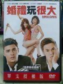 挖寶二手片-J10-076-正版DVD*電影【婚禮玩很大】-柴克艾弗隆 *安娜坎卓克