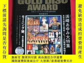 二手書博民逛書店THE罕見JAPAN GOLD DISC AWARD 日本唱片大