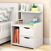 床頭柜臥室簡約現代小柜子收納柜簡易儲物柜經濟型【米拉生活館】JY