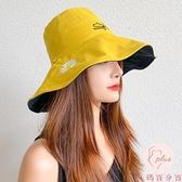 遮陽防曬帽女韓版雙面漁夫帽夏天戶外防紫外線太陽帽【大碼百分百】