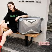 26寸行李箱 行李箱箱子男女旅行箱個性萬向輪拉桿箱包20寸密碼箱28子母箱24寸T 5色