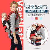多功能嬰兒背帶前抱式后背式透氣初生新生兒寶寶簡易背帶四季通用