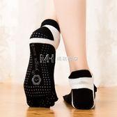 四季專業防滑瑜伽襪子女純棉腳趾襪分趾硅膠襪露趾襪運動襪初學者  瑪奇哈朵