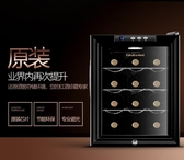 Fasato/凡薩帝 FST12雙核雙晶片葡萄酒櫃智慧觸控恒溫茶葉  SP 小城靚鋪
