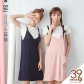 洋裝 兩件式坑條彈性T恤+雙口袋吊帶背心裙套裝組合-BAi白媽媽【160614】