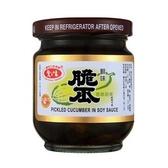 愛之味 鮮味脆瓜 玻璃罐 180g【康鄰超市】