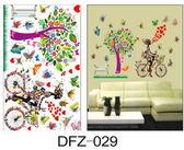 特大款DFZ029第三代可移動式DIY藝術裝飾無痕壁貼/牆貼/防水貼紙