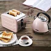 麵包機 220V 北歐出口多功能烤面包機家用全自動早餐機多士爐不銹鋼吐司機 玩趣3C