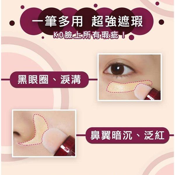 媚比琳黑眼圈擦擦筆 6ml (共4色)【寶雅】新色 遮瑕 眼部專用 黑眼圈