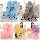新款可愛大象抱枕毛絨抱枕+點點毛毯套件組 嬰兒枕頭 玩具☆現貨供應☆【宇庭飾品店】