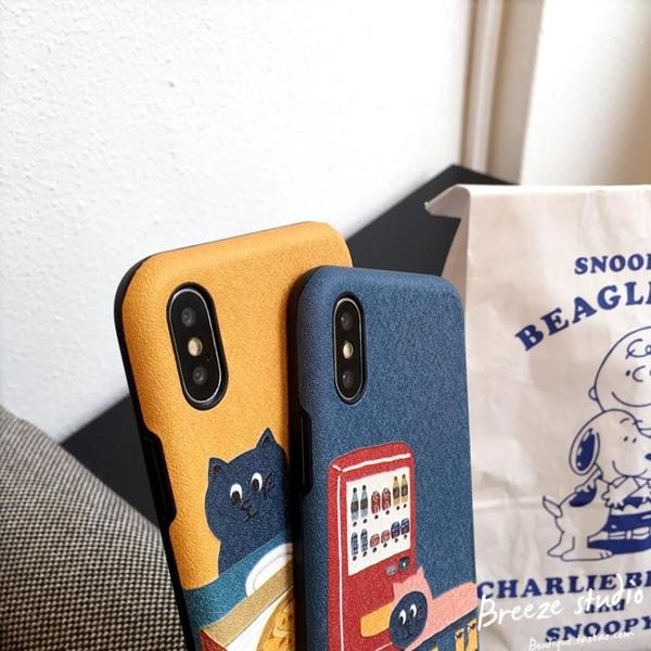 輕風適用蘋果7p/8plus手機殼6s女iphone xs max浮雕x/xr情侶11pro