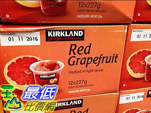 [COSCO代購] 需低溫配送無法超取 KIRKLAND 科克蘭 RED GRAPEERUIT CUPS 紅肉葡萄柚杯227Gx12PK _C974970