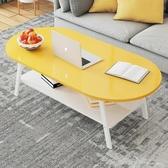茶几 小茶幾簡約現代創意沙發邊幾邊桌茶幾桌ins 風臥室客廳小戶型桌子 西城故事