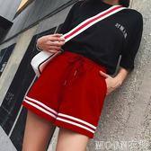2019夏季時尚bf風超火學生韓版寬鬆ulzzang百搭ins運動短褲女  MOON衣櫥
