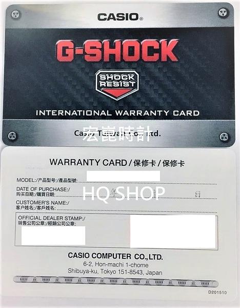 【CASIO】CASIO卡西歐 G-SHOCK GAS-100PC-1A GAS-100PC 太陽能 台灣卡西歐保固一年