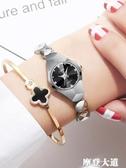 時尚防水石英手錶女學生手鏈手錶韓版簡約鎢鋼色女錶女士腕錶QM『摩登大道』
