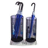 雨傘架收納桶家用酒店大堂商店辦公掛傘筒創意門口放置雨傘的架子-歐尚生活館