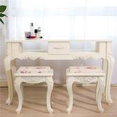 美甲桌椅套裝 歐式美甲桌子指甲桌修甲台新品白色烤漆化妝桌椅套裝xw 全館85折
