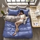 純色被套床單四件套床上用品  三件套4床笠單雙人1.2/1.51.8/2.0m【端午節好康89折】