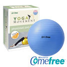 Comefree CF8866-BU 65cm瑜珈抗力球(藍)  【醫妝世家】