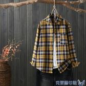 格子襯衫 秋姿麗春秋新款復古文藝磨毛寬鬆黃色格子長袖襯衫女外套上衣