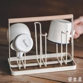 北歐風六位鐵藝收納加厚創意多功能杯托瀝水 YX3045『優童屋』