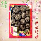 臺灣埔里特大香菇禮盒 300G 附手提袋【菓青市集】