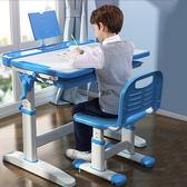 兒童書桌 學習桌椅 升降桌椅 成長書桌  寫字桌 (含檯燈) 【T01SY】
