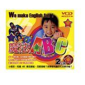 魔法ABC教學 VCD  (音樂影片購)