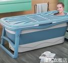 泡澡桶大人家用折疊浴桶可坐加大號全身小孩沐浴盆成人浴缸洗澡桶 優拓