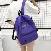 書包女韓版原宿ulzzang 高中學生背包簡約百搭帆布 ins超火雙肩包/E家人