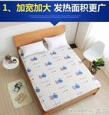 電熱毯 電熱毯雙人安全無輻射雙控家用水2米三人學生宿舍女男電褥子單人220v 晶彩生活