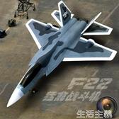 無人機 超大無人機 無人機 航拍戰斗機航模固定翼滑翔機兒童玩具F22行器 生活主義