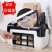 調料盒 調料盒套裝家用組合裝廚房用品用具多功能調味品佐料油鹽罐收納盒 1995生活雜貨