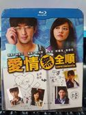 挖寶二手片-P04-238-正版DVD-華語【林書豪旋瘋】-NBA華人球星