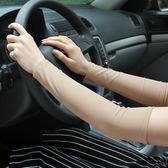 【雙11】牛奶絲護腕手袖套手肘套手腕套長款男女士遮疤痕紋身運動護肘手套折300