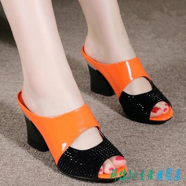 高跟拖鞋 女夏季中跟新款魚嘴女鞋羅馬粗跟涼拖漆皮工作涼鞋 EY10329『科炫3C』