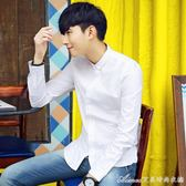 襯衫 春季新款男士長袖襯衫白色韓版修身商務休閒襯衣男裝純色寸衫 艾美時尚衣櫥