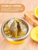 榨汁器樓尚橙子手動榨汁機榨橙器手壓檸檬壓擠家用榨橙汁榨汁杯擠壓神器 嬡孕哺
